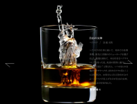 Suntory Whisky's stunning Statue of Liberty ice cube uses 3D printing