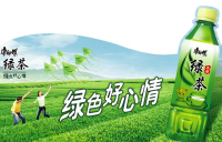 Kangshifu Green Tea: The brand is gaining ground on Coke, Pepsi and Sprite and is now the world's No.4 soft drinks brand by volume, Canadean says