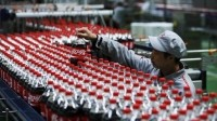 Coca-Cola's latest bottling site in Hebei, the system's 43rd plant in China