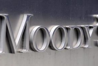 Moody's feels brighter about beverage industry prospects