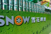 Let it Snow? SAB Miller's top Chinese beer brand Snow: SAB's JV CR Snow was hit by cold winter weather in China in Q3 of fiscal year 2013
