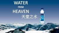 NGO accuses China's water bottlers of depleting Tibet's resources