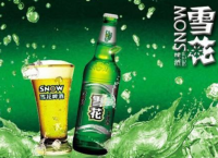 China's Snow Beer (produced via SAB Miller's JV with CR Snow) is the world's top-selling beer